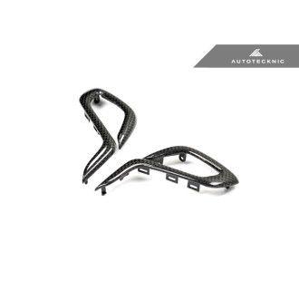 Autotecknic Carbon Schaltknauf-Cover für BMW F90|F97|F98 X3M|X4M|M5