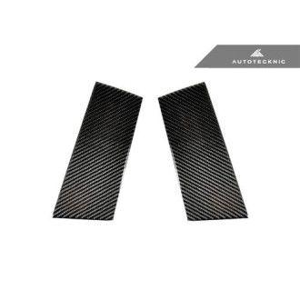 AutoTecknic Carbon B-Säulenverkleidung für 350Z