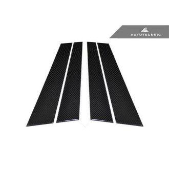 AutoTecknic Carbon Säulencover - E36 Coupe