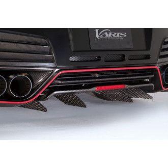 Varis 4-Fin Ergänzung für Nissan R35 GT-R Typ 2 (Carbon)