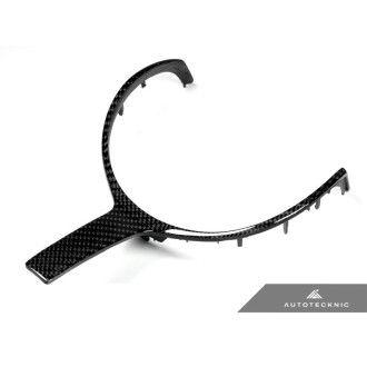 AutoTecknic Carbon Fiber M-Sport Steering Wheel Trim - F30 & F31 M-Sport/ F10 M5 LCI/ F12 M6/ F15 X5 M-Sport