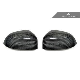 AutoTecknic Carbon Fiber Replacement Mirror Covers - F25 X3 | F26 X4 | F15 X5 | F16 X6