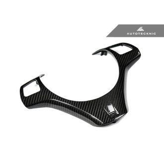 AutoTecknic Carbon Fiber Steering Wheel Trim - E9X M3 (1 lbs)