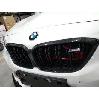 Boca Carbon Kühlergrill for BMW 2er F87 M2|M2 Competition