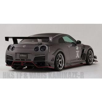 Varis carbon spoiler for Nissan R35 GT-R