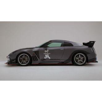 Varis rear fenders Kamikaze for Nissan R35 GT-R (carbon)