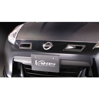 Varis carbon front air intakes for Nissan 370Z Z34