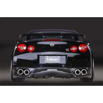 Varis diffuser for Nissan R35 GT-R (carbon)